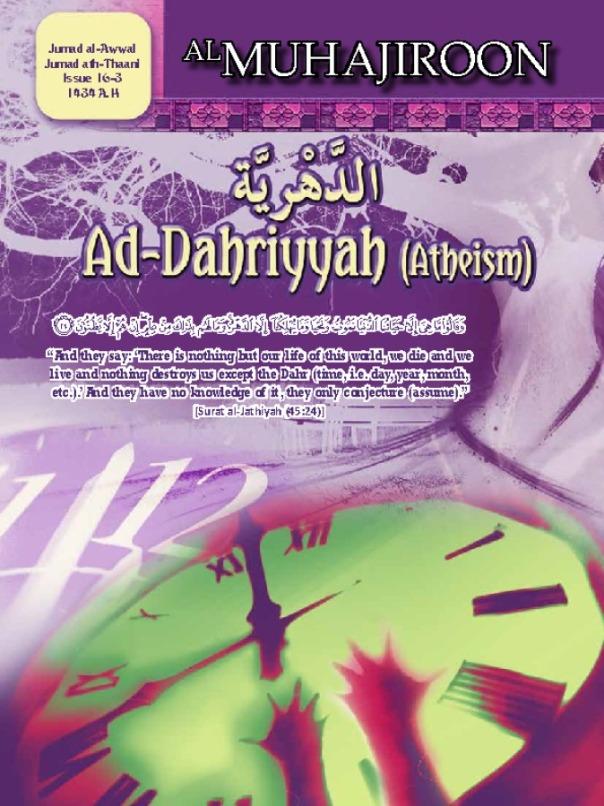 Al-Muhajiroon (Jumada-al-Awwal – Jumada-ath-Thani issue 16-3)