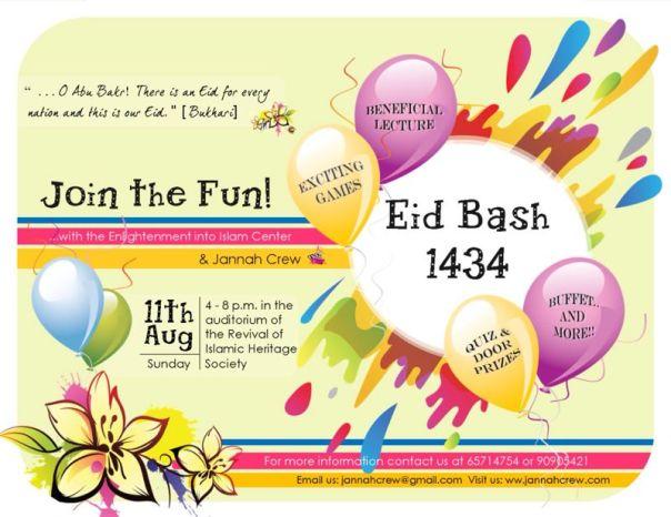 Kuwait eid party
