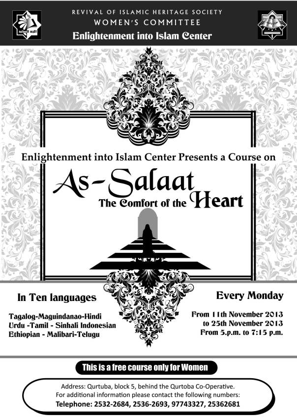 Course Announcement- As-Salaat the comfort to the heart.