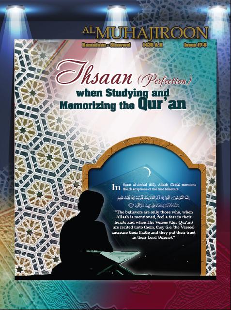 RamadanShawwal 175