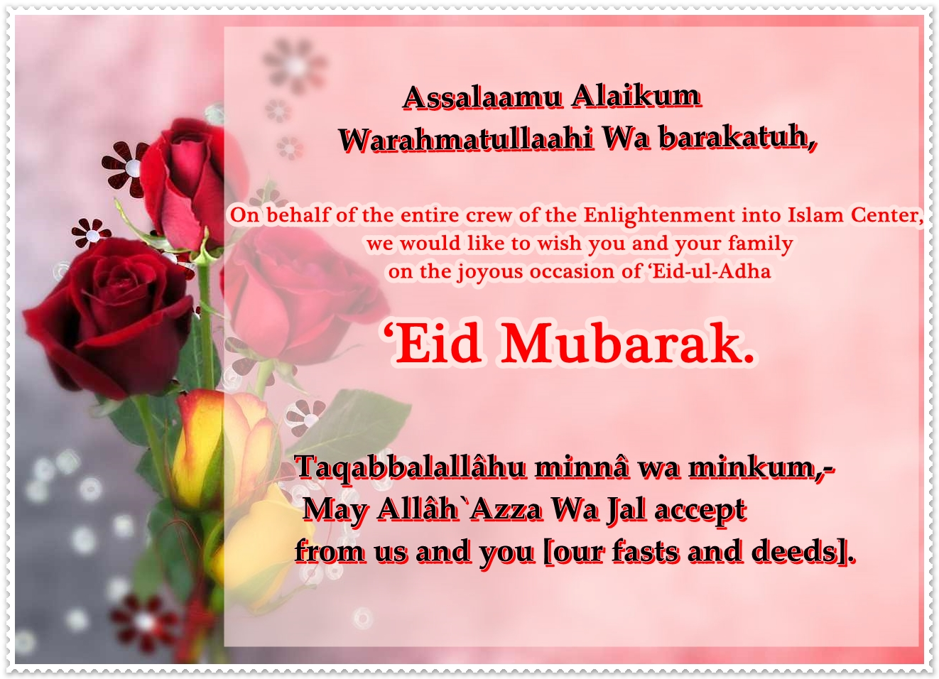 Eid Mubarak Greeting Quotes: Eid-Al Adha Mubarak From The Enlightenment Into Islam