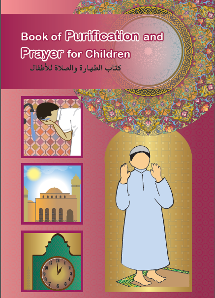 The Book of Prayer and Purification for Children