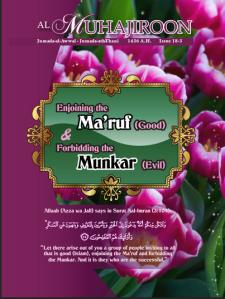 Issue 18-3 : Jumada-al-Awwal - Jumada-ath-Thani