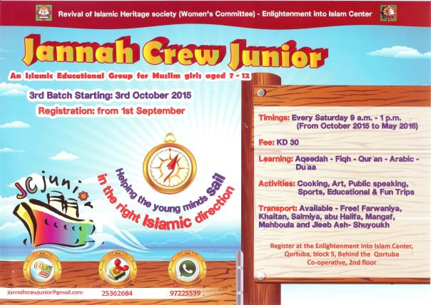 J.C Junior 2015-16 Flyer