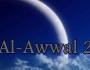 Did the Prophet (salla-Allaahu 'alayhi wa sallam) celebrate hisbirthday?