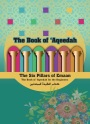 Book of Aqeedah for Beginners