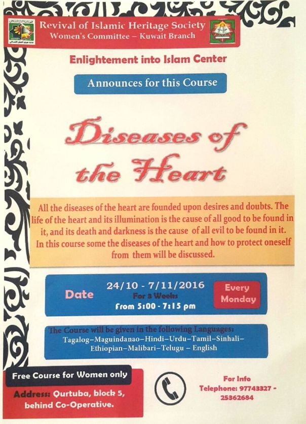 Upcoming Course: The Diseases of the Heart