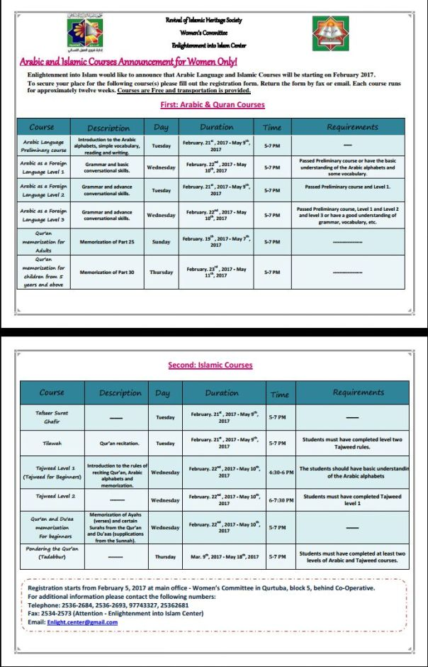 2017 Arabic & Islamic