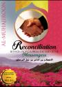 Al-Muhajiroon: Jumadi al-Awwal Jumadi ath-thani (Issue20-3)