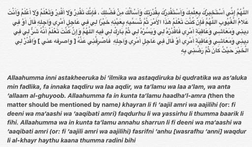 The Name of Allah Al-'Aleem العليم (Part 16) | Enlightenment into