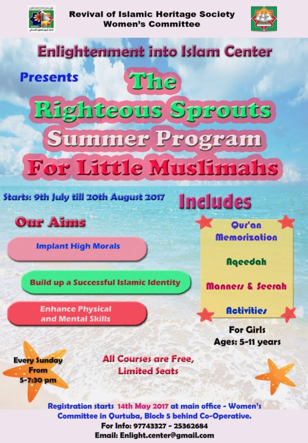 Little Muslimahs summer program ad