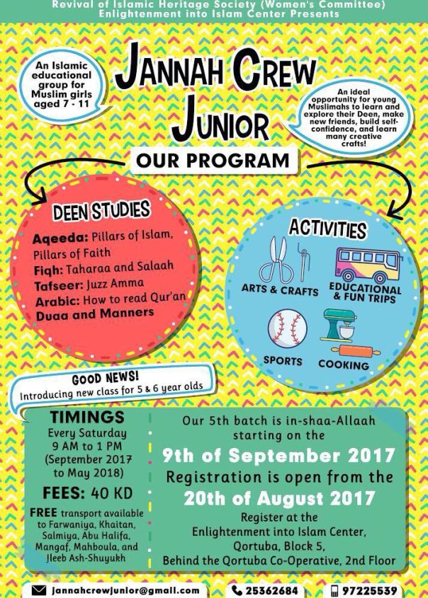 Jannah crew Junior program flyer starting 9th september