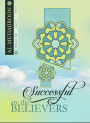 Al-Muhajiroon: Muharram – Safar (Issue 21 –1)