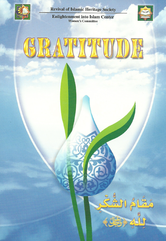 Front Cover of the Book 'Gratitude'
