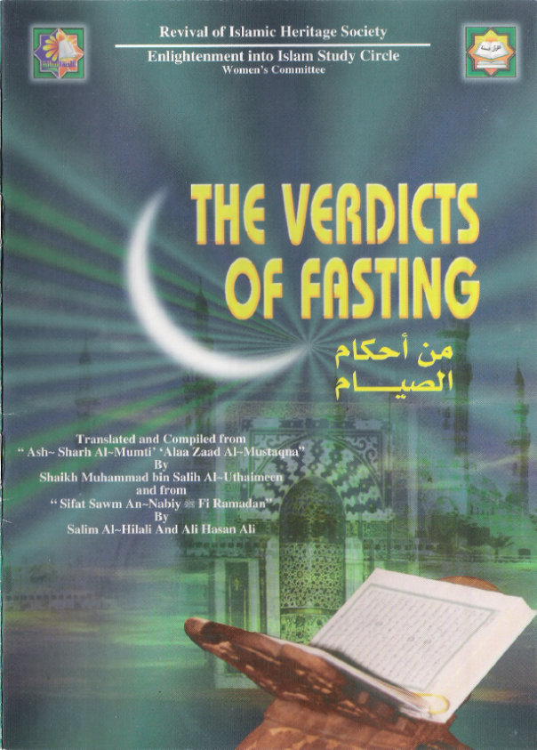 verdicts of fasting cover.png