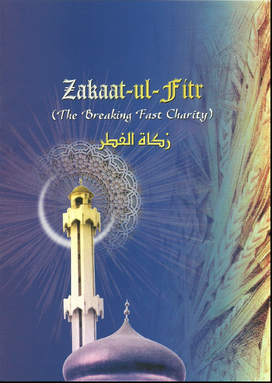 zakat fitr cover.png