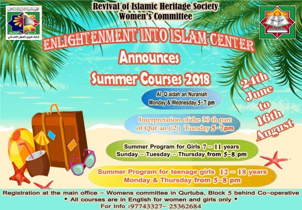 Enlightenment into Islam Summer Courses 2018