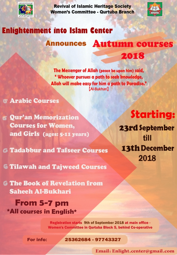 Enlightenment into Islam Center Autumn course flyer