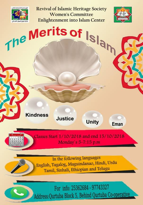 Merits of Islam Courses in 9 languages