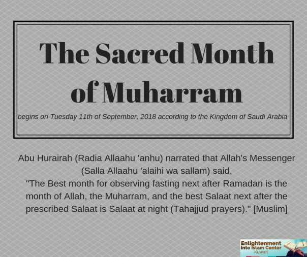 Muharram 1440 announcement-2.jpg