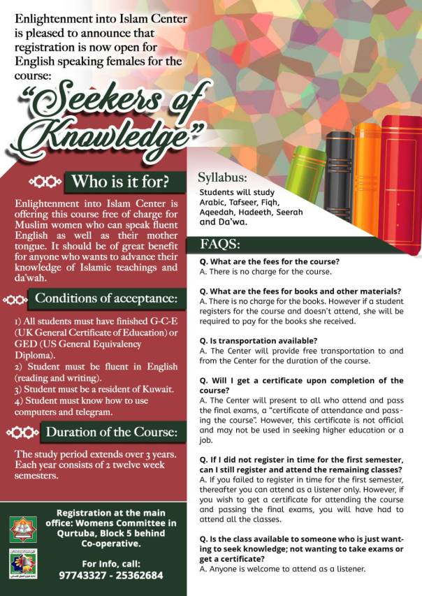 Seekers of Knowledge course flyer