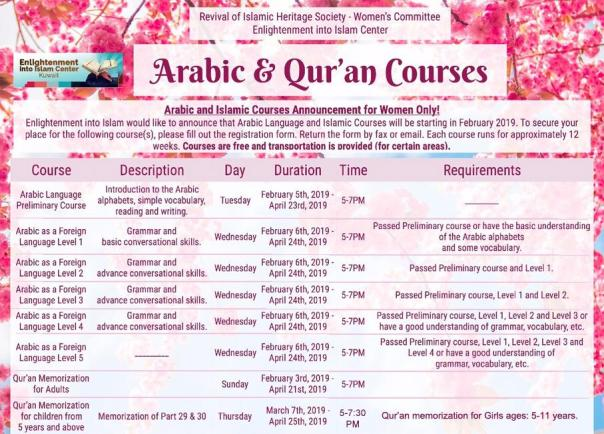 Image containing the time table for Arabic and Qur'an courses