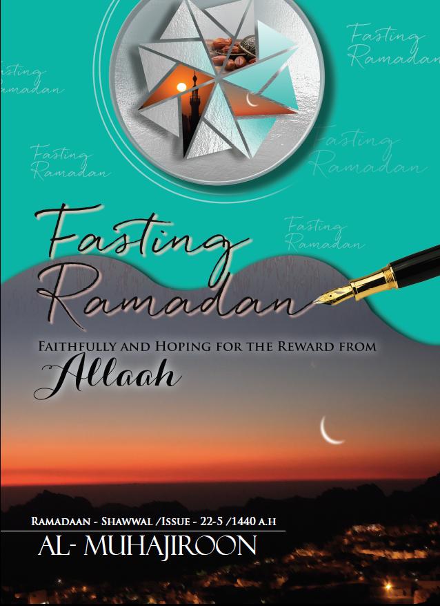 Ramadan-Shawwal Muhajiroon cover page