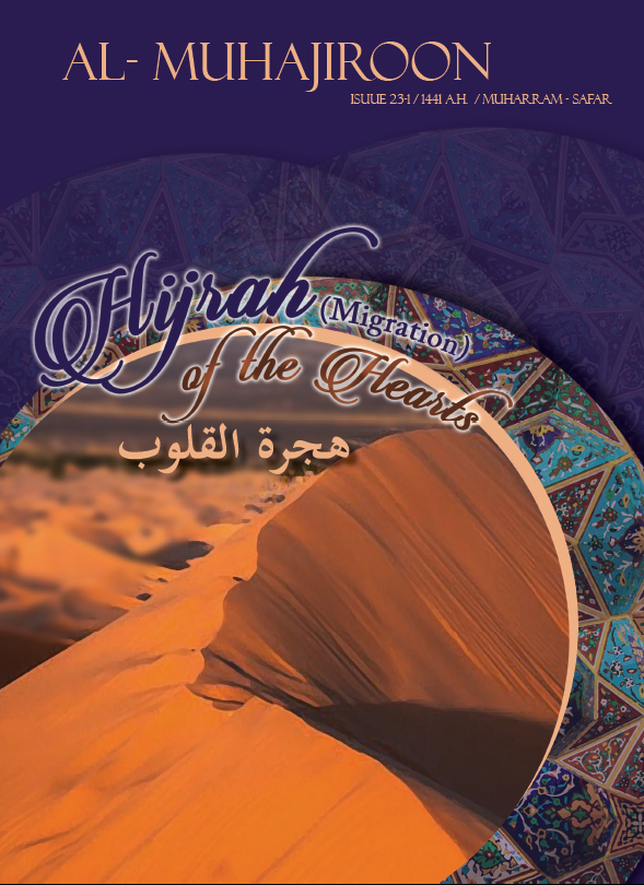 Cover page of Muhajioon issue 23-1