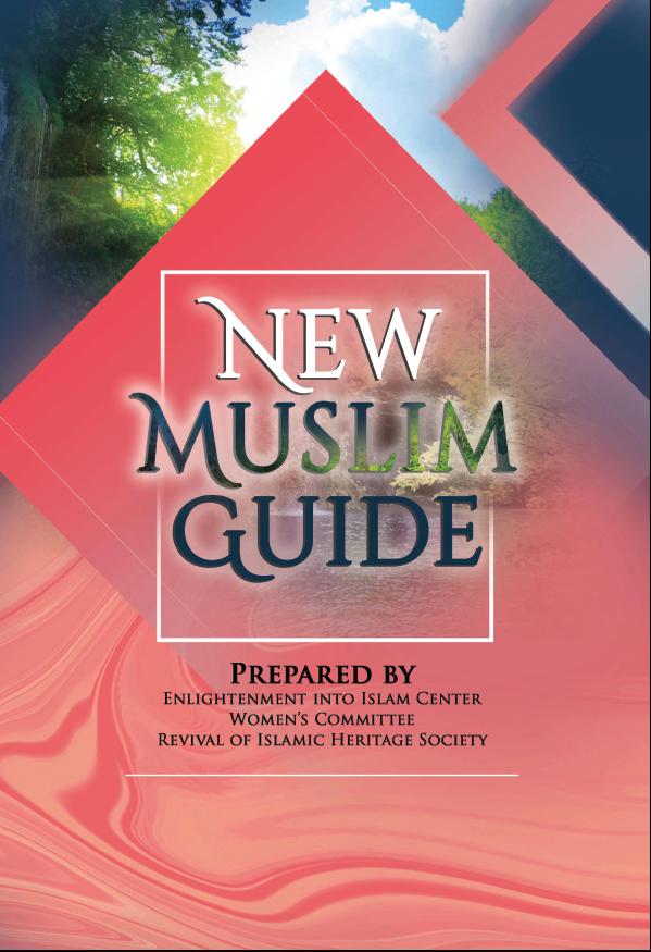 new muslim book